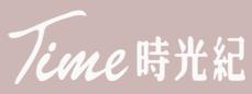 时光纪婚纱摄影项目介绍_时光纪婚纱摄影加盟