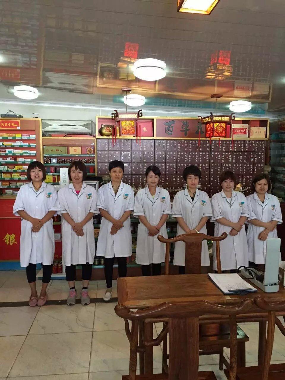 北京百草堂药店招商加盟