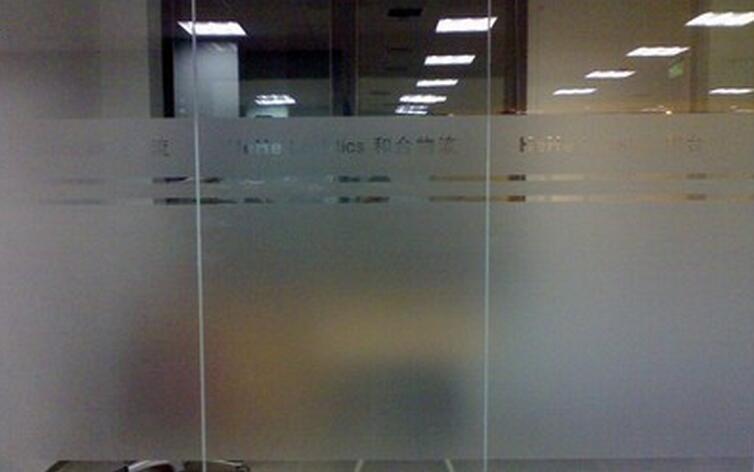 麦克森玻璃贴膜加盟代理全国招商_1