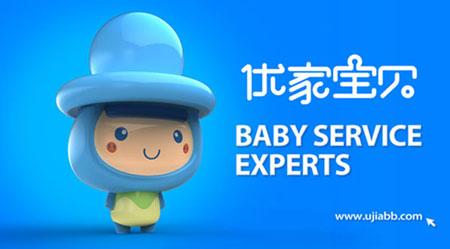 开优家宝贝母婴加盟店必备的运营方法(图)_1