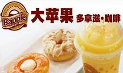 大蘋果甜甜圈