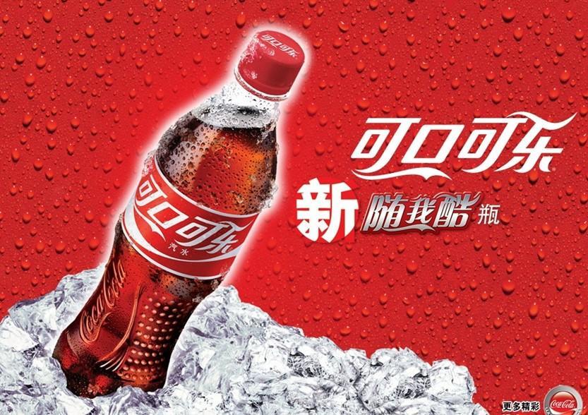 可口可乐招商加盟,可口可乐加盟连锁_1