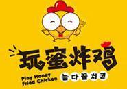 玩蜜炸鸡如何加盟,玩蜜炸鸡加盟怎么样