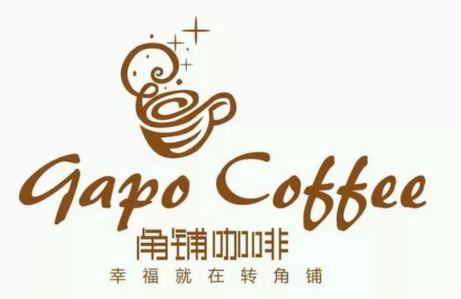角铺咖啡加盟连锁全国招商