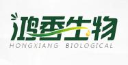 上海(兰溪)鸿香生物科技有限公司