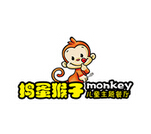 捣蛋猴子儿童主题餐厅