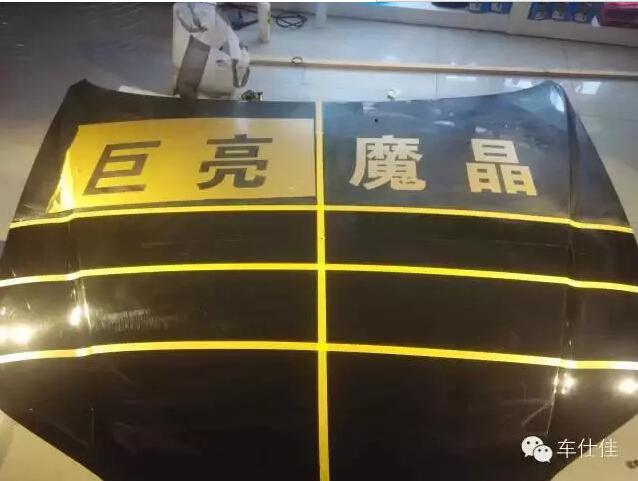用实验来告诉你传统的汽车漆面镀膜镀晶即将被淘汰_13