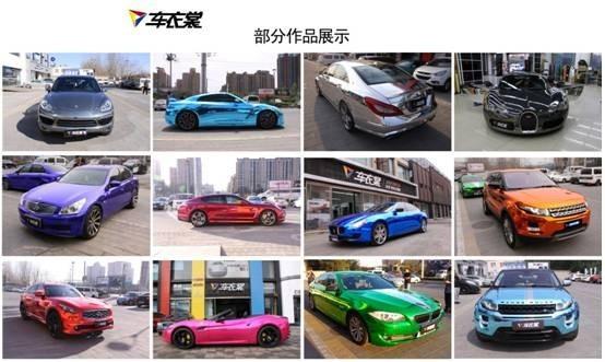 [车身改色] 国标将颁布,汽车改装或将合法化_1