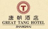 唐朝酒店加盟_唐朝酒店加盟怎么样_唐朝酒店加盟电话
