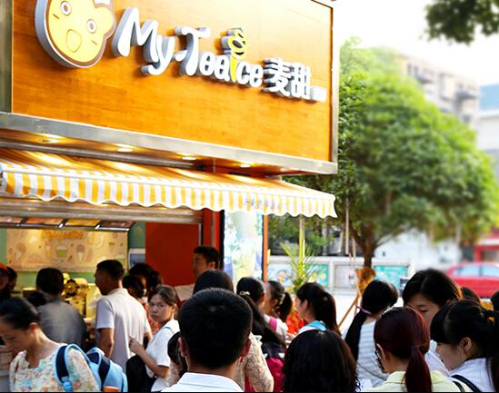 麦甜艾斯冰淇淋加盟连锁,麦甜艾斯冰淇淋加盟店_1