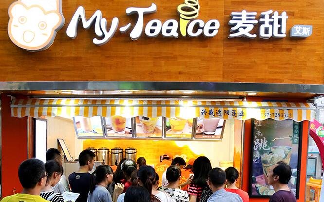 麦甜艾斯冰淇淋加盟连锁,麦甜艾斯冰淇淋加盟店_2