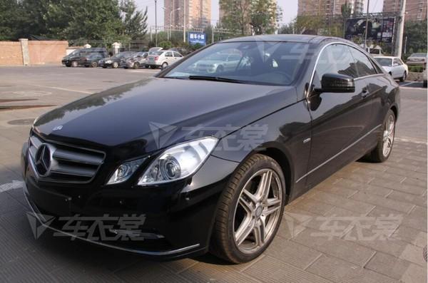 搜狐汽车报道:北京车身贴膜改色品牌车衣裳大家的选择_2
