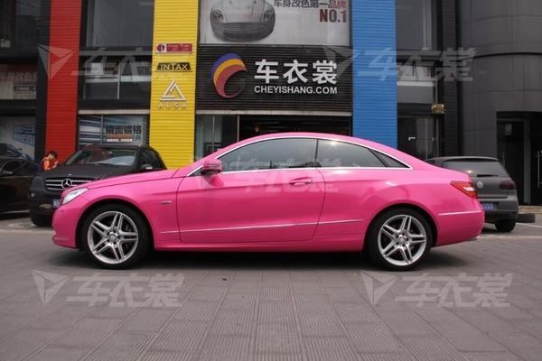 搜狐汽车报道:北京车身贴膜改色品牌车衣裳大家的选择_4