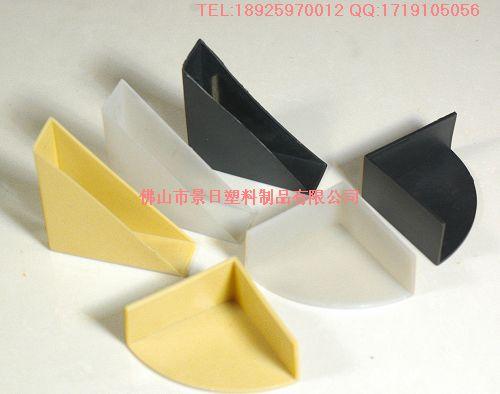 扇形护角,塑胶护角,三面护角
