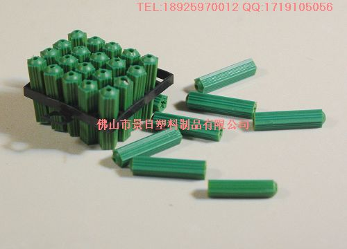 膨胀管,墙塞,壁虎,塑料膨胀螺丝