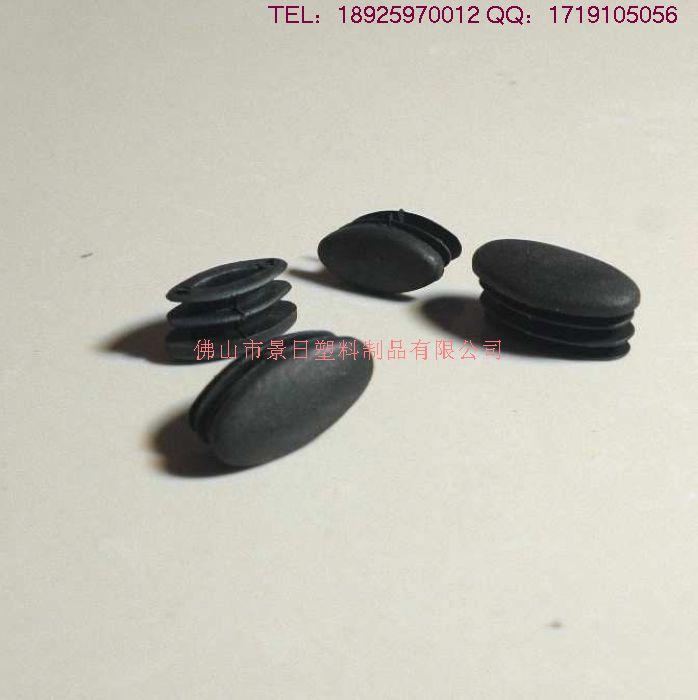 榄形塞,材质:PE  规格15X30  20X40MM 欢迎各位客商来电查询,本厂也可根据你的样品