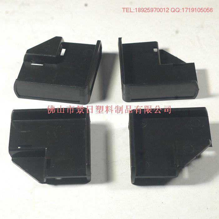 组件护角,组件塑胶角,组件防护角