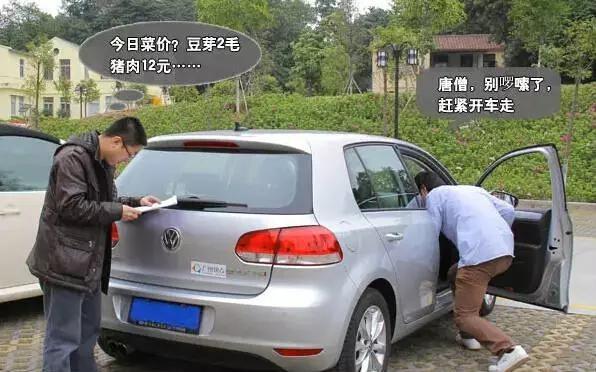 涨知识,这些迹象说明你的车被人盯上了,没想到吧!_4