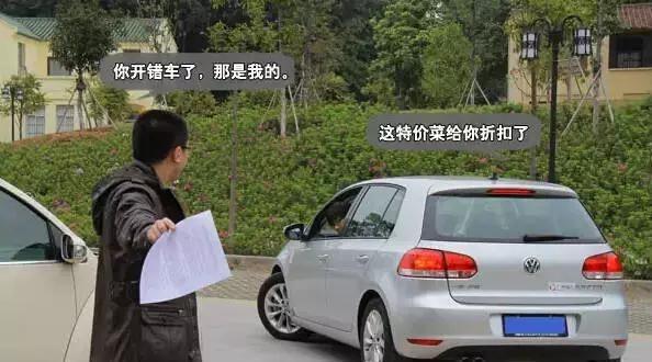 涨知识,这些迹象说明你的车被人盯上了,没想到吧!_5