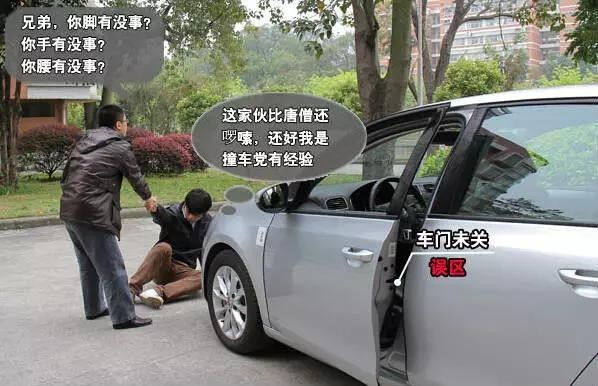涨知识,这些迹象说明你的车被人盯上了,没想到吧!_10