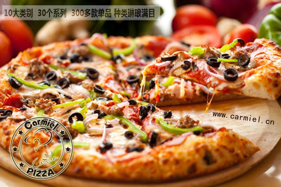 投资创业好项目就选咖蜜儿西餐披萨(图)_2