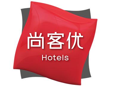 尚客优酒店