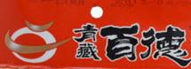 百德藏牦牛肉