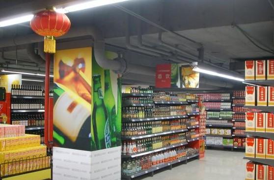 美特好超市加盟连锁全国招商_1