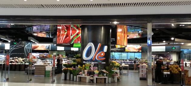 Ole精品超市加盟连锁全国招商_1