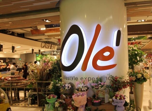 Ole精品超市加盟连锁全国招商_2