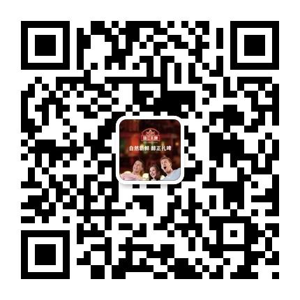 厦门扎啤珠江诚招加盟区域代理火热进行中_1