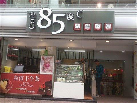 85度c蛋糕加盟_1