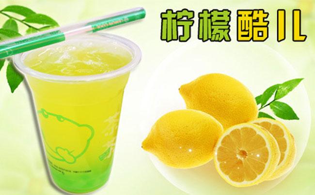 柠檬酷儿鲜饮加盟_1