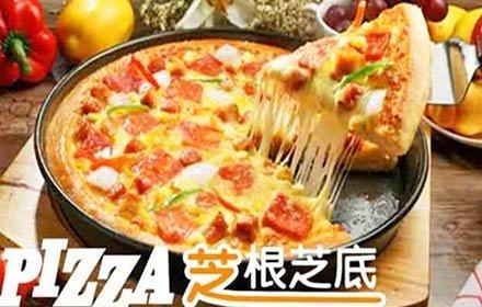 芝根芝底披萨 芝根芝底披萨店
