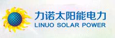 力諾太陽能