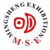 明胜国际展览