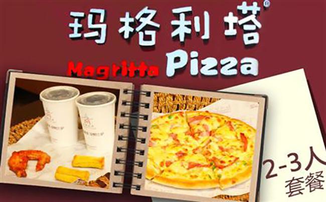 玛格利塔披萨加盟费用(图)_1