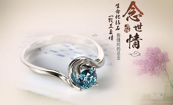livingdiamonds头发钻石中国区代理招商_1