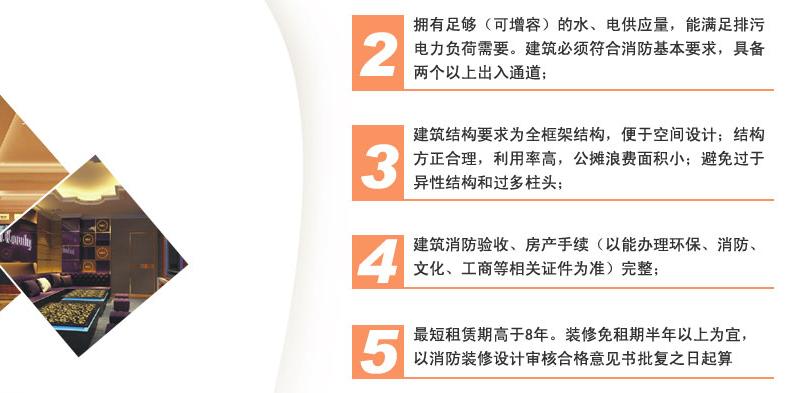 畅想国度量贩式KTV加盟连锁全国招商,KTV加盟店排行品牌_6