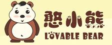 憨小熊火锅加盟连锁店全国招商