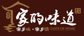 家的味道饺子