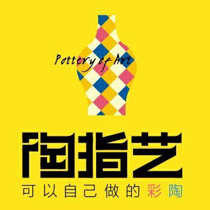 陶指艺是国内综合手工陶艺DIY品牌