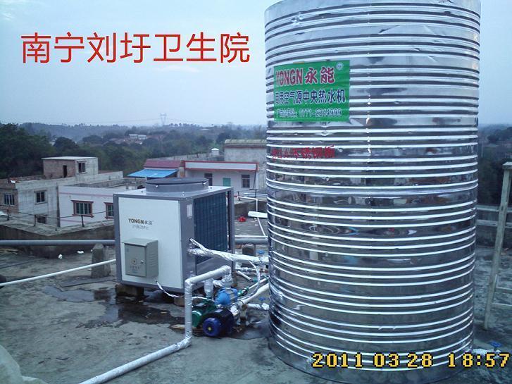 永能空气能招商加盟,永能空气能热水器经销代理_1