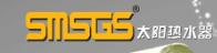SMSGS太阳能热水器