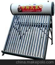 中科天泉太阳能热水器