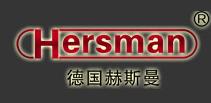 赫斯曼热能集团