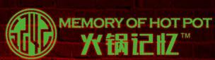 火锅记忆火锅费多少钱,火锅记忆加盟连锁全国招商