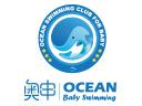 奥申早教游泳俱乐部加盟连锁,奥申早教游泳俱乐部多少钱