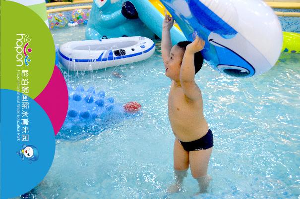 哈泊妮国际水育乐园掀起婴幼儿游泳行业的创富新热潮_1