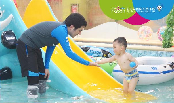 哈泊妮国际水育乐园掀起婴幼儿游泳行业的创富新热潮_2